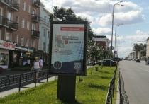 Представители нескольких парламентских партий Карелии уверены, что агитационные баннеры Центральной избирательной комиссии республики подталкивают не к походу на голосование, а отказу от него