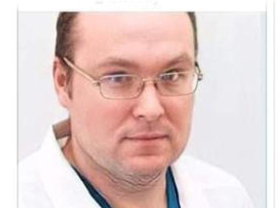 Загадочная смерть врача в Подмосковье: заболел коронавирусом и пропал