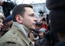 Мосгорсуд не допустил Илью Яшина к выборам в Мосгордуму