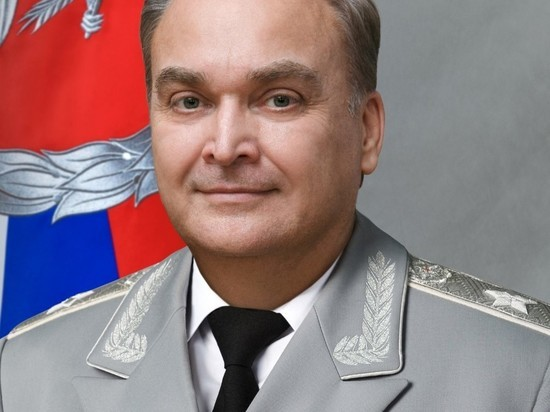 Посол Антонов заявил, что Россия не устраивала кибератаки против США