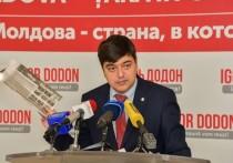 Вартанян: Планирует ли ПДС присоединиться к антироссийским санкциям