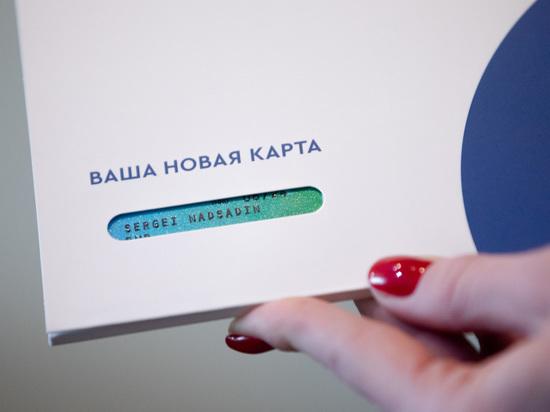 Мэр Южно-Сахалинска будет ездить на автобусе со скидкой