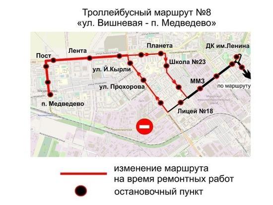 В Йошкар-Оле троллейбусы № 8 меняют маршрут