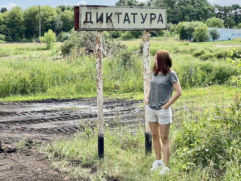 Как живут поселки Тульской области: Диктатура