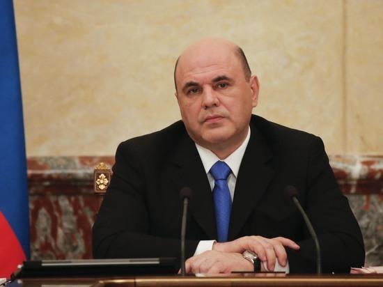 Мишустин утвердил вице-премьеров-кураторов госпрограмм