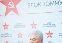 Воронин: За последние 12 лет Молдова потеряла все, что было