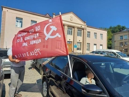 В Комрате стартовал автомарш: За сильную Гагаузию! За единую Молдову