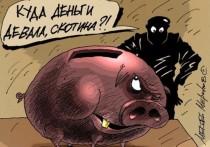 ЦИК Молдовы недосчитался 22 миллионов леев