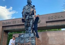«Дикий» Альянс одел Ленина в черное