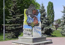 Война с памятниками на Украине продолжается