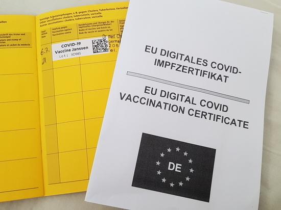 Германия: Дигитальные сovid-сертификаты с 9 июля и для переболевших
