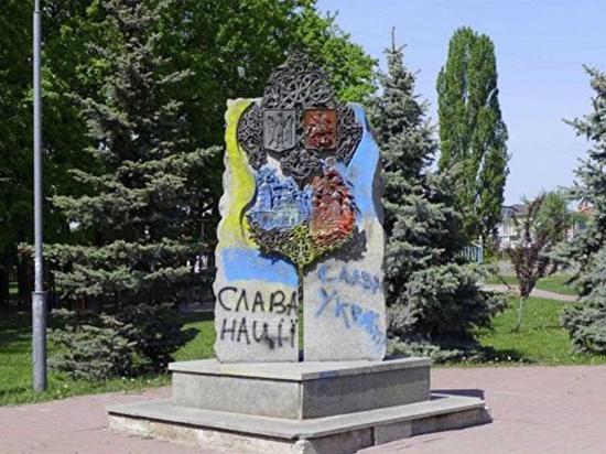 В столице Незалежной вспомнили про Габсбургов
