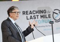 Стало известно, как Билл и Мелинда Гейтс разделят свой благотворительный фонд