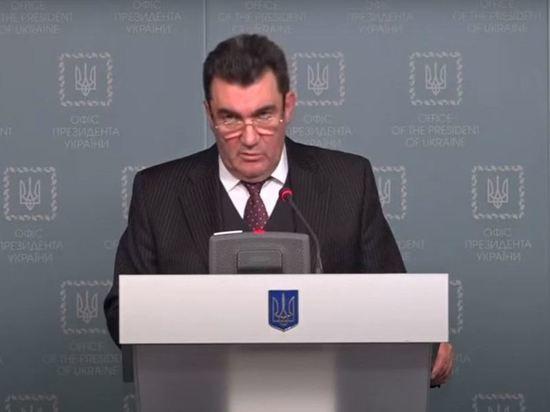 Глава СНБО Украины спрогнозировал распад России
