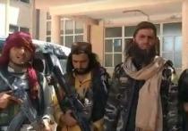 В Москву для переговоров прибыла делегация политического офиса радикального движения «Талибан» (признано террористической организацией и запрещено в России)