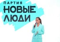 Юлия Барановская на Съезде партии «Новые люди» отметила работу калужских депутатов