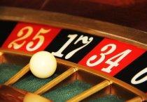 Двоих жителей Уфы осудят за незаконное проведение азартных игр