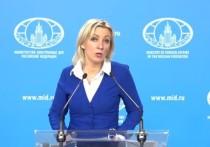 Захарова: В Молдове происходит беспрецедентное вмешательство США и ЕС