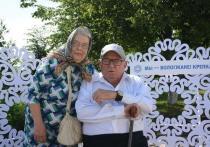 Восемь семейных пар наградили в День семьи, любви и верности в Вологде