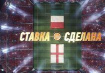 Букмекерская компания Winline с точностью предсказала состав участников финала юбилейного Чемпионата Европы по футболу, который завершится в воскресенье матчем Англия – Италия
