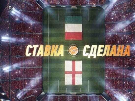Финалисты ЕВРО-2020 были известны еще в мае