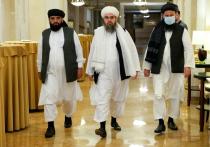 Ай-яй-яй, МИД РФ, как нехорошо! Разве вы не знаете, что движение    «Талибан» запрещено в России (и признано экстремистским)? А если знаете, то где упоминание об этом в вашем пресс-релизе? «Спецпредставитель президента России по Афганистану...