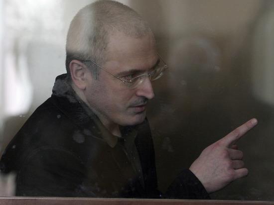 """Минюст включил в список нежелательных НПО """"Фонд Ходорковского"""""""