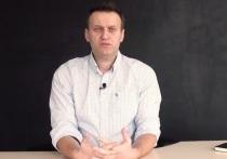 Постпред РФ при Организации по запрещению химического оружия (ОЗХО) Александр Шульгин сообщил, что Россия потребовала от организации объяснений по нестыковкам дат отправки экспертов в Германию в связи с делом Алексея Навального