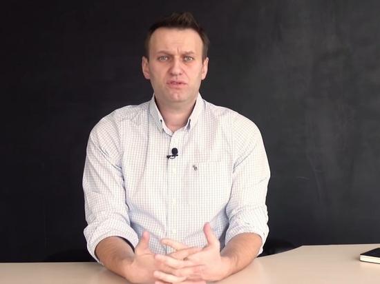 Москва потребовала от ОЗХО объяснений о нестыковках по Навальному