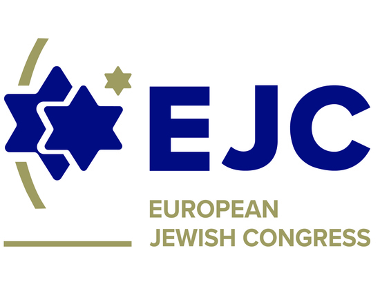 ЕЕК поздравил Президента Ицхака Герцога со вступлением в должность