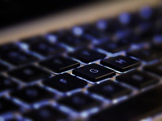 Украина обвинила Москву в кибератаках на сайт ВМС страны