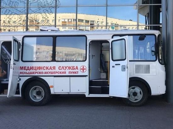 В Бийске открыли первый мобильный пункт вакцинации