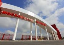 Список приглашённых звёзд на праздничный концерт в Кемерове вновь обновился
