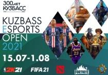 Организатором KUZBASS ESPORTS OPEN 2021 выступили Региональный центр спортивных сооружений Кузбасса и киберспортивный холдинг SGL