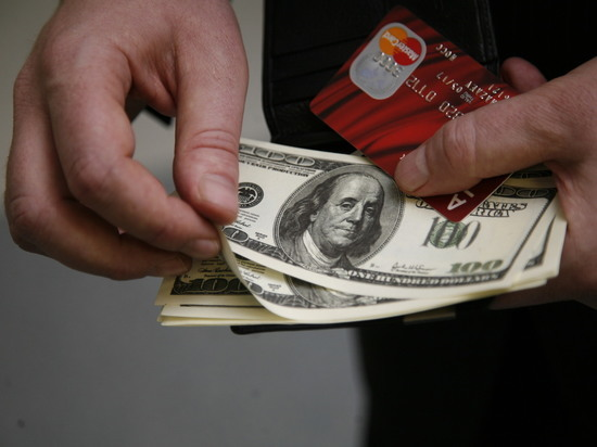 Магазинам может быть невыгодна безналичная оплата
