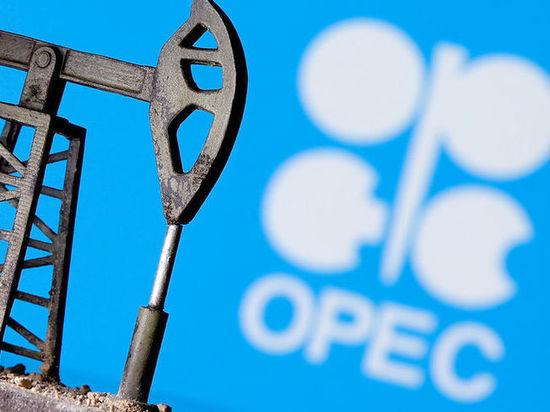 «Нынешние нефтяные котировки устраивают российский бюджет»