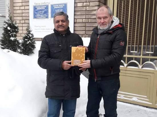 Харбзадеги по-русски