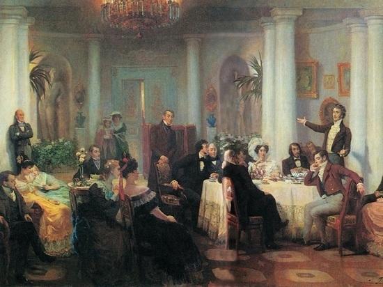 Пушкин в Москве: крымские страницы