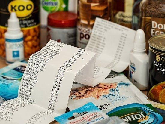 Оставленный в магазине чек поможет мошенникам похитить деньги