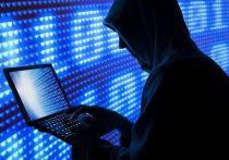 Германия: Хакерская атака вынудила ввести режим ЧС