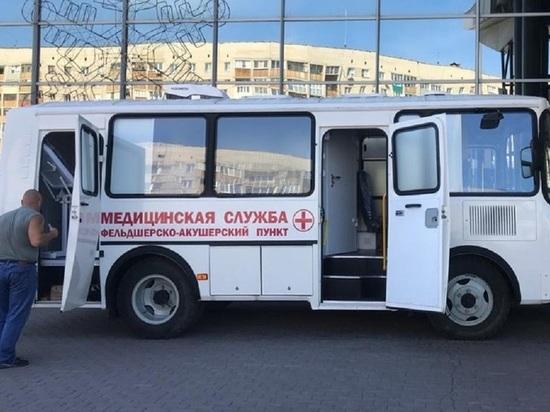 В Бийске открыли мобильный пункт вакцинации