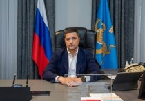 Второй региональный форум молодых семей проходит в Псковской области