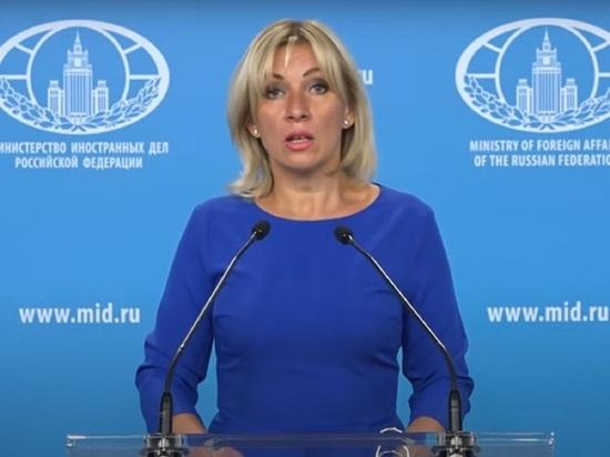 Захарова осудила Францию за критику Греции из-за российской вакцины