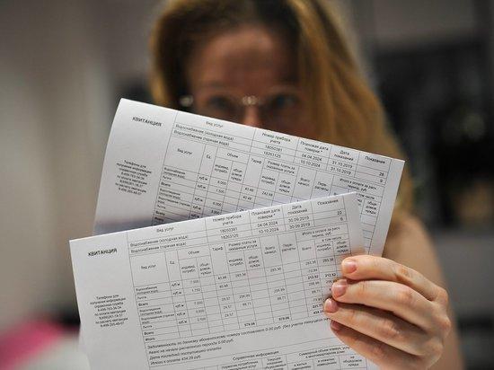 Российские семьи тратят на оплату «коммуналки» до 13% своих средств