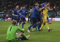 Сборная Италии стала чемпионом Европы по футболу, обыграв сборную Англии со счетом 2:1. Результат финала Евро-2020 решила серия послематчевых пенальти. Англия шла к сегодняшнему матчу более 60 лет. Поколения британских игроков, которые называли более талантливым, чем нынешнее, не добивалось успеха на международной арене никогда. Для того, чтобы стать чемпионами Европы, британцам понадобилось отказаться от собственного стиля. Возможно, зря.