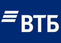 ВТБ начал работу по кредитной программе Ростуризма