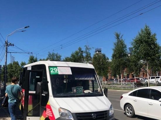 В общественном транспорте Барнаула хотят установить очистители воздуха