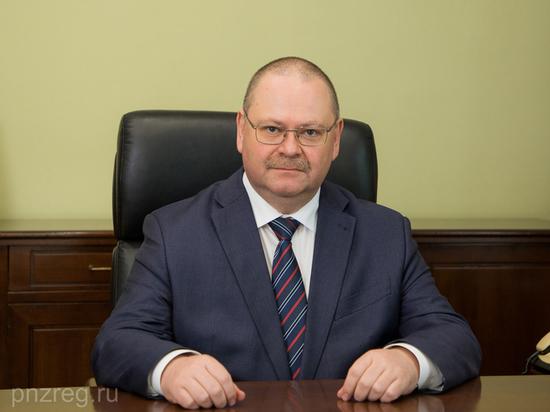 В Пензенской области объединят министерства и сократят министров