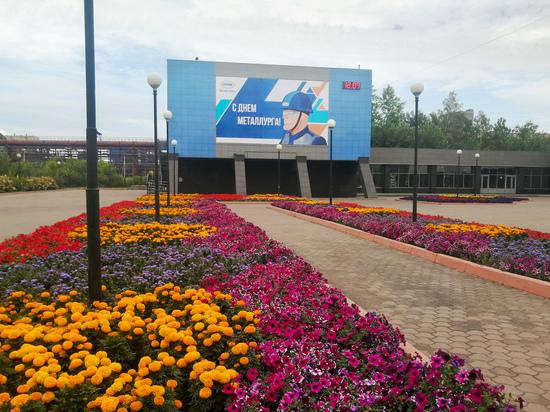 Алтай-Кокс готовится отметить День металлурга в смешанном формате
