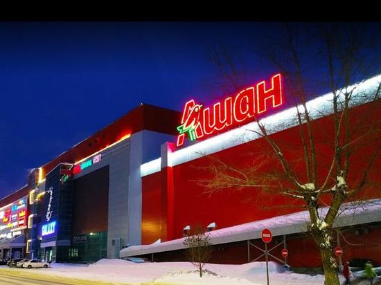 Барнаульский «Ашан» сократит площадь гипермаркета